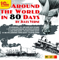 Around the World in 80 days (by Jules Verne)